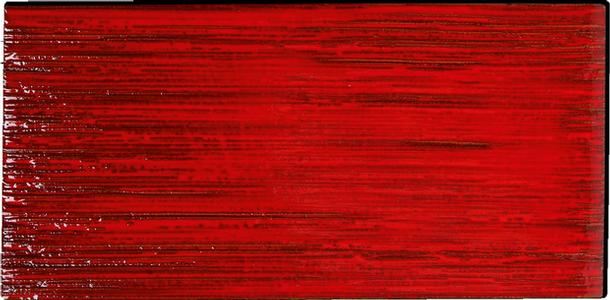 Carrelage 10 x 20 griff salle de bains cuisine fa ence de provence salernes for Faience rouge cuisine